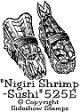 Nigiri Shrimp Sushi(UM)