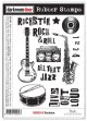 Rockstar(Cling Foam Stamp)
