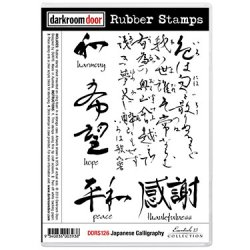 画像1: Japanese Calligraphy (Cling  Foam Stamps)
