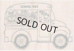 画像1: Bunny School Bus 3 x 2