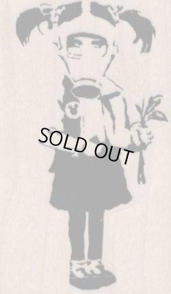 画像1: Banksy Gas Mask Flower Girl 2 x 3 1/4