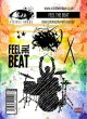 Feel the Beat